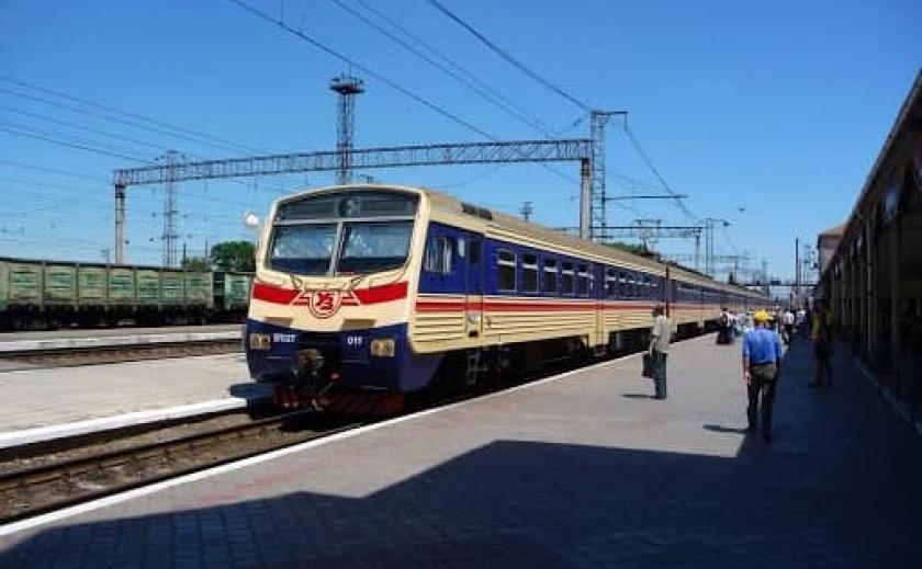«Приднепровская железная дорога» изменила расписание электричек