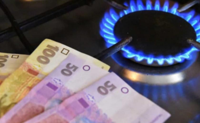 В Украине объявили о дополнительной скидке на газ для населения