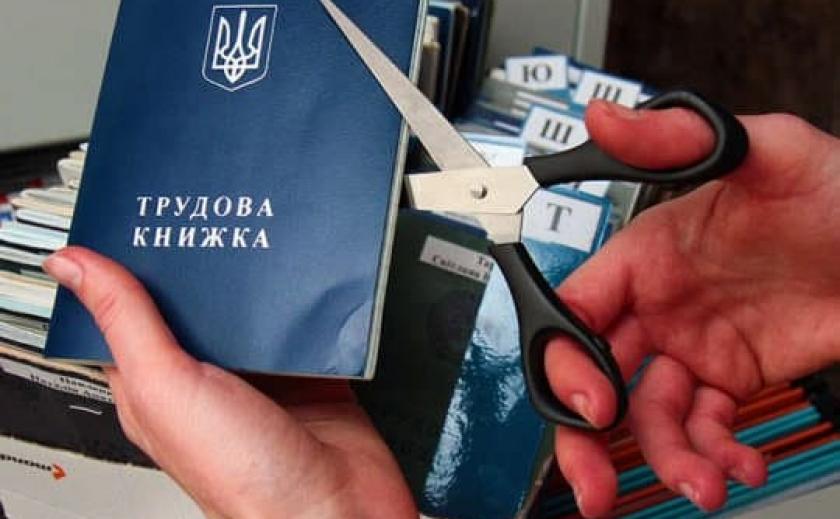 В Украине изменен порядок оформления пенсий. Что нужно знать?