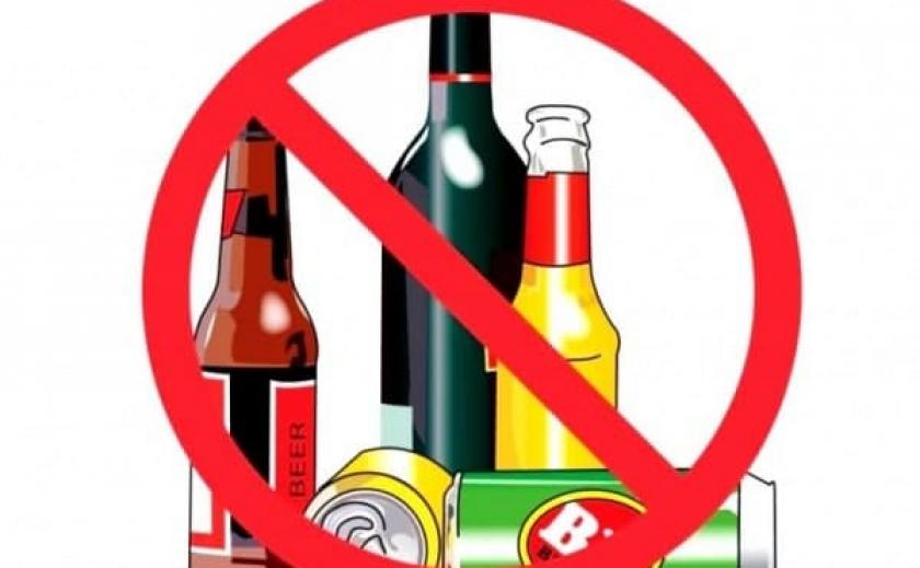 В Украине могут запретить торговать сигаретами и алкоголем в магазинах и супермаркетах