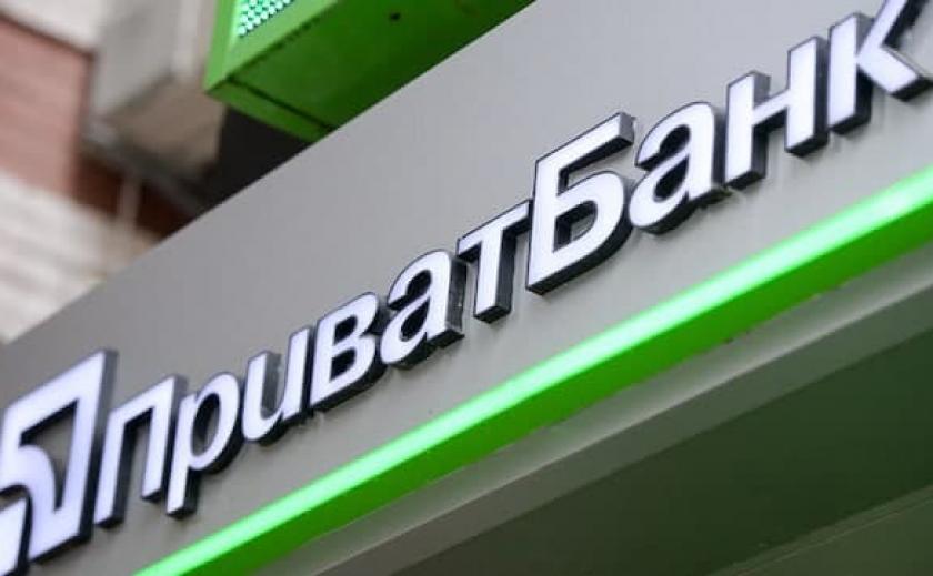 В Украине обнаружили финансовую пирамиду под брендом «ПриватБанка»