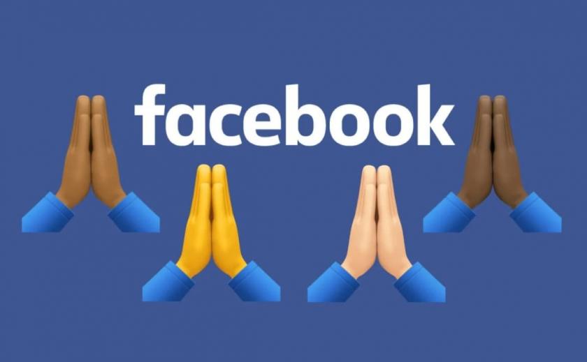 В Facebook запустили молитвенный уголок