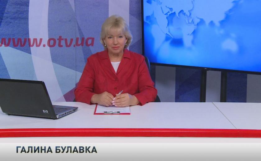 «Итоги недели» 19-23 июля 2021 г. с Галиной Булавкой