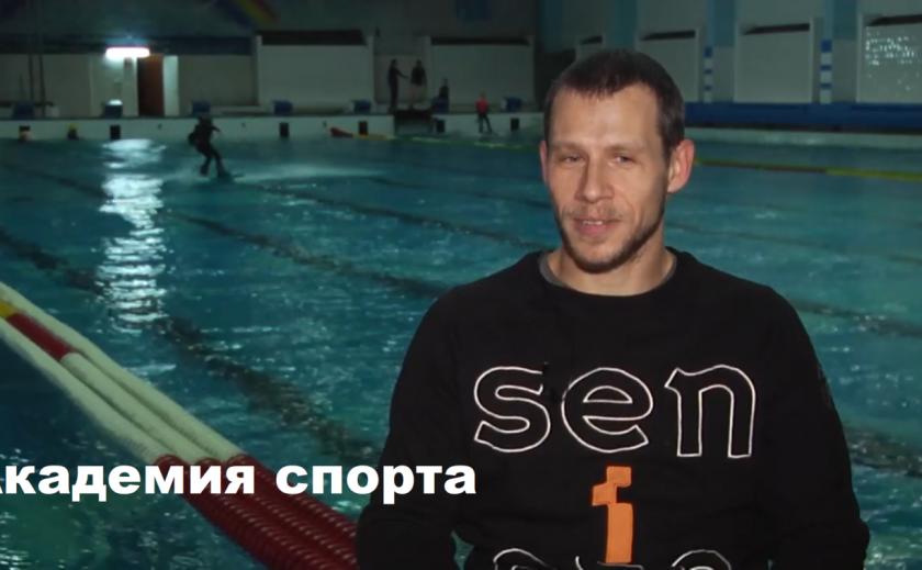 Академия спорта. Вейкбординг в Украине, или Как скользят по воде профессионалы