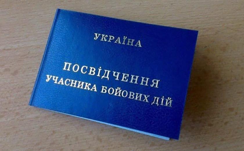На Днепропетровщине функционировала схема по продаже «УБД»