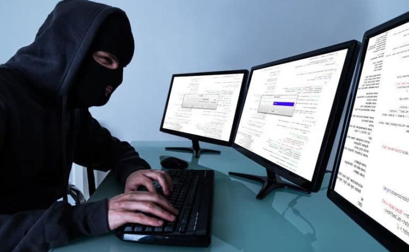 Нацбанк предупредил граждан о сайте-двойнике системы BankID НБУ