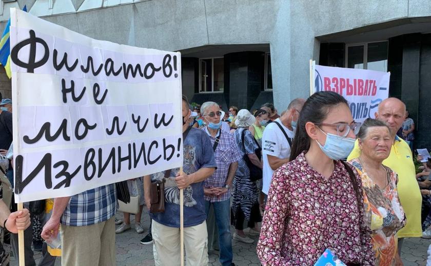 Градус кипения: днепряне вышли на митинг против своеволия городских властей