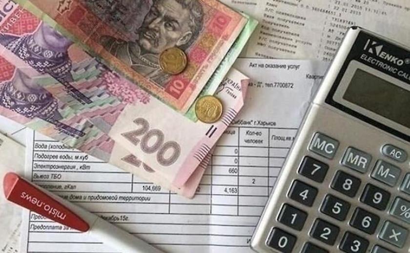 Озвучены категории украинцев, имеющих право на субсидии