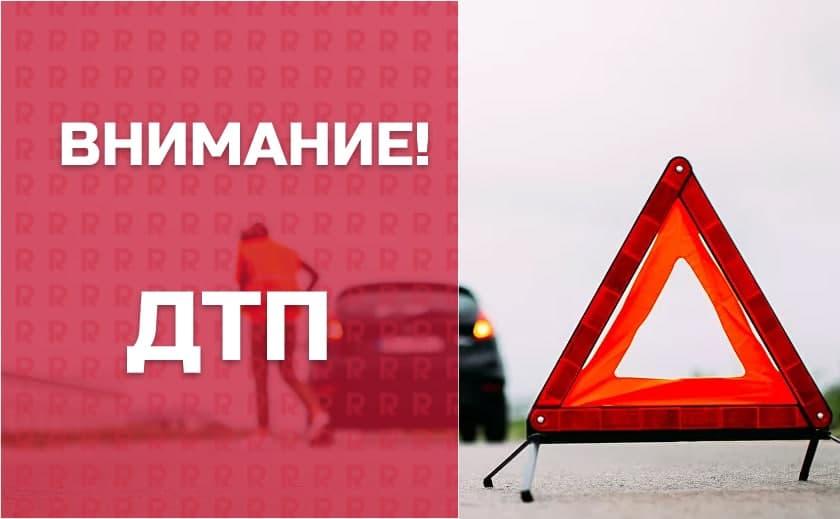 Под Днепром произошло ДТП – пострадали дети