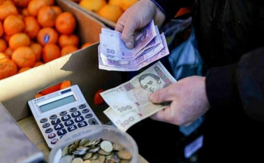 Стал известен прогноз инфляции в Украине на конец года