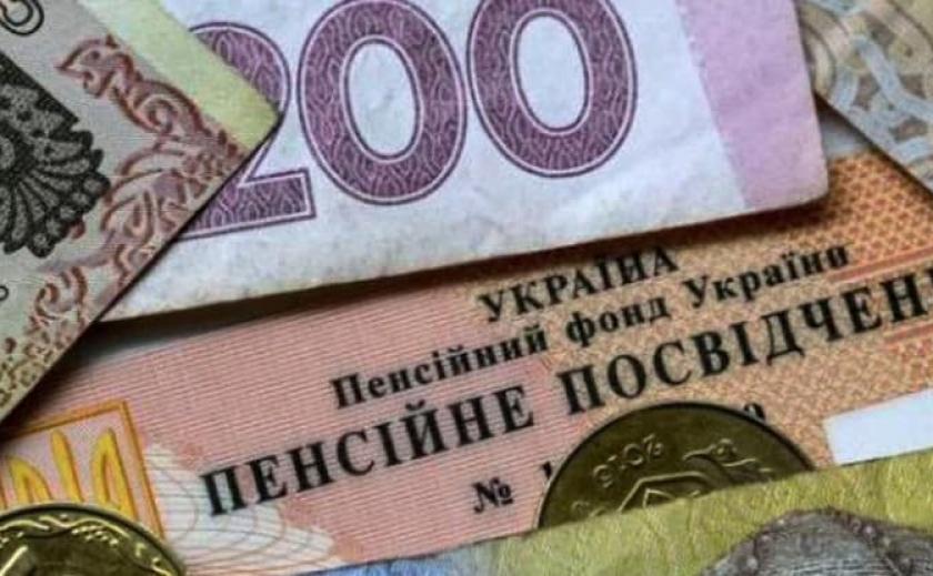 Опубликован календарь повышения пенсий в Украине (Проект)