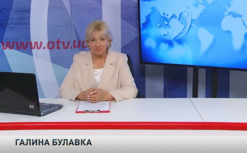 «Итоги недели» 26-30 июля 2021 г. с Галиной Булавкой
