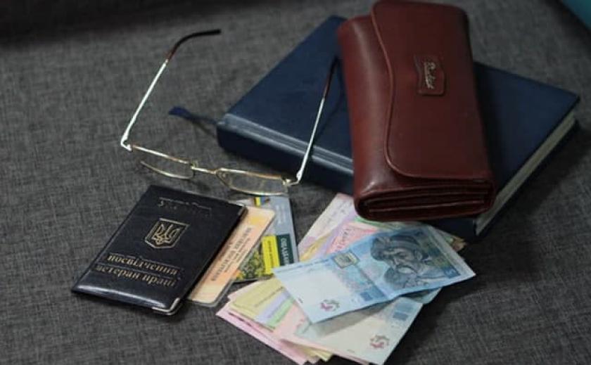 Минфин назвал банки, через которые украинцы смогут получать соцвыплаты и пенсии