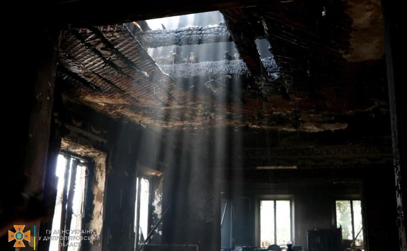 В Днепре горел частный дом