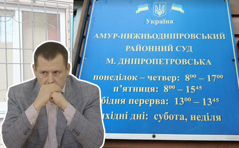 Туалетный шантажист: днепровские судьи выступили против бесчинства мэра Филатова
