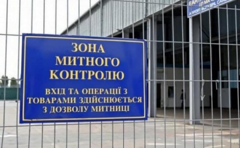 Днепропетровские таможенники нанесли ущерб государству на 2,7 млн