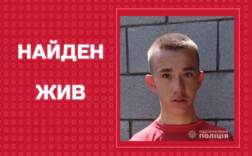 Полиция Днепра обнаружила пропавшего 15-летнего подростка с плохим зрением