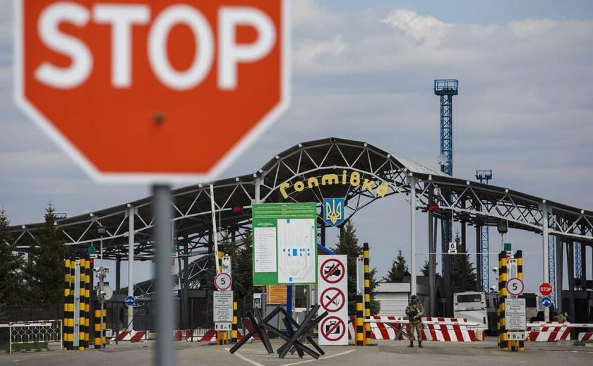 COVID-19: в Украине начали действовать новые правила пересечения границы