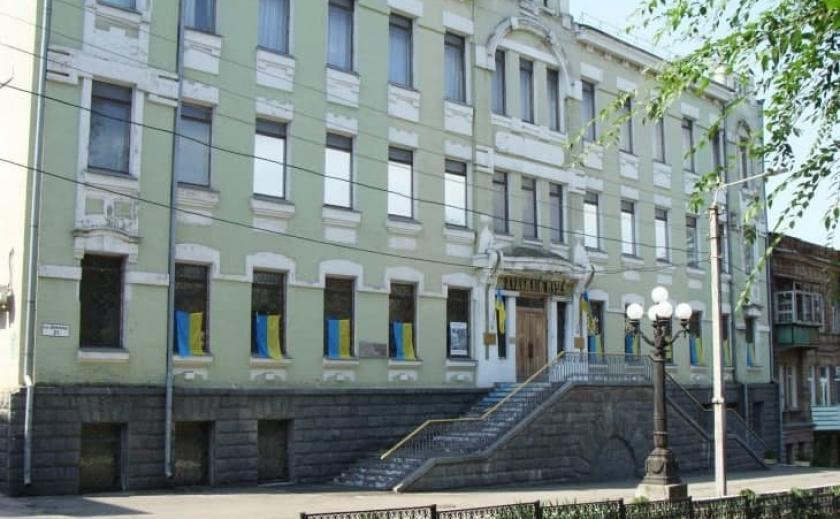 Мэра Днепра подозревают в попытке «распила» имущества художественного музея