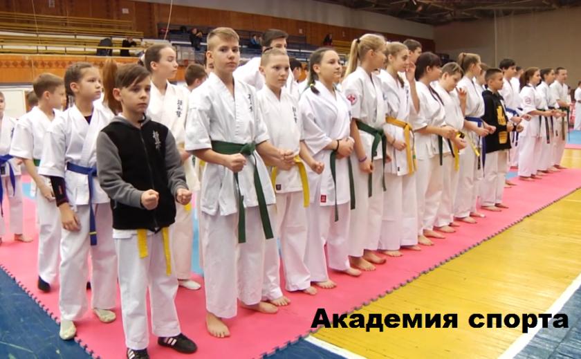 Академия спорта. Покажем и расскажем о масштабном днепровском каратэ-турнире