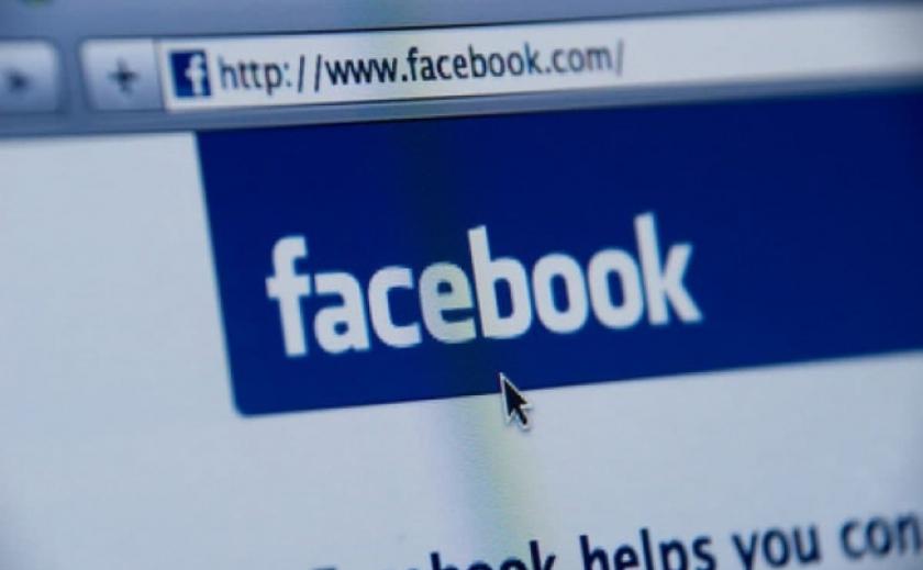 В Facebook заявили о запрете на контент с «Талибаном»