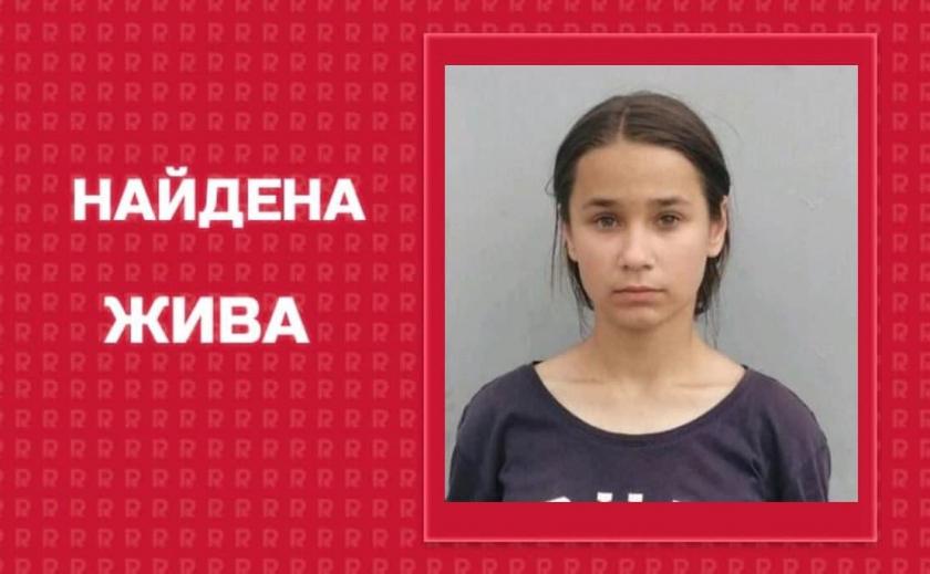 Полицейские обнаружили 13-летнюю Анастасию Макогон