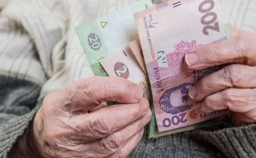 В октябре некоторым пенсионерам хотят доплачивать 300 грн