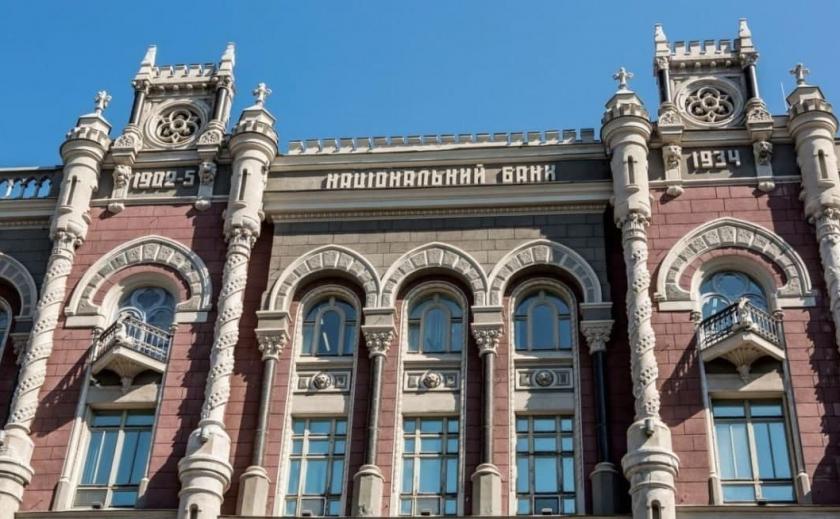 В Украине продолжают «чистку» финучреждений: пять компаний лишились лицензии