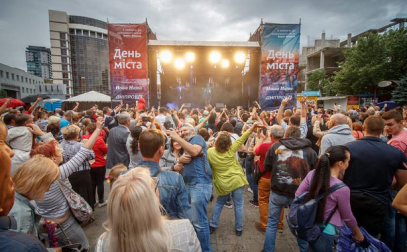 На празднование Дня города из бюджета Днепра выделили 19 млн