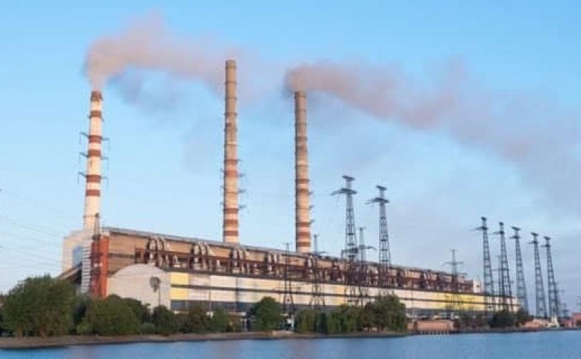 В Украине могут заменить ТЭС малыми атомными реакторами