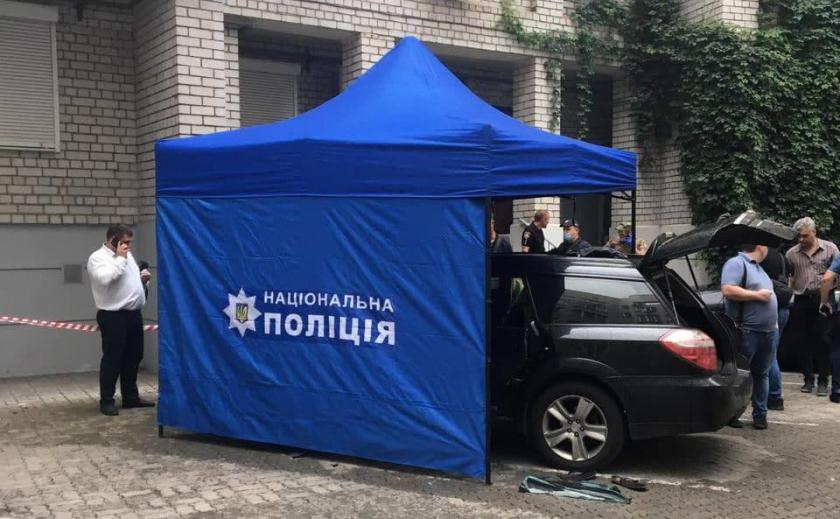 Взрыв в автомобиле: днепровские полицейские открыли уголовное производство