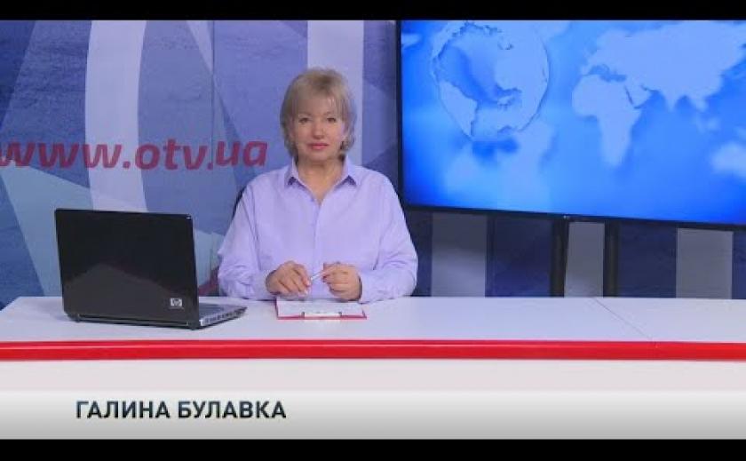 «Итоги недели» 30 августа – 3 сентября с Галиной Булавкой