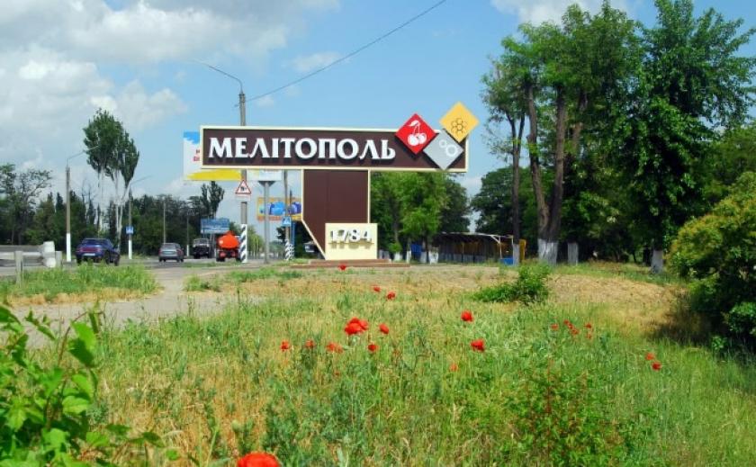 Мелитополь вошел в ТОП-10 конкурентоспособных городов Украины. Днепр – 38-й