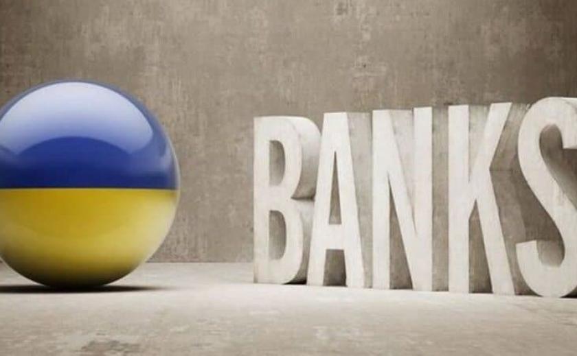 В Украине российский «Сбербанк» вошел в ТОП-3 финучреждений с наибольшим заработком