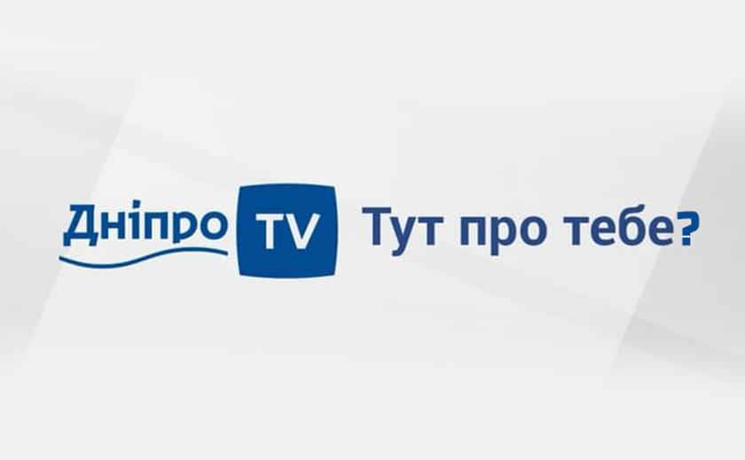 Огромные зарплаты из бюджетных средств и нарушения закона: чем живет коммунальное предприятие «Днепр ТВ»