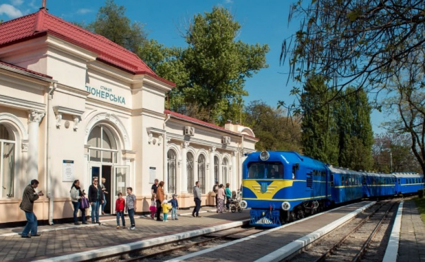 «Детская железная дорога» в Днепре покатает маленьких пассажиров на День города
