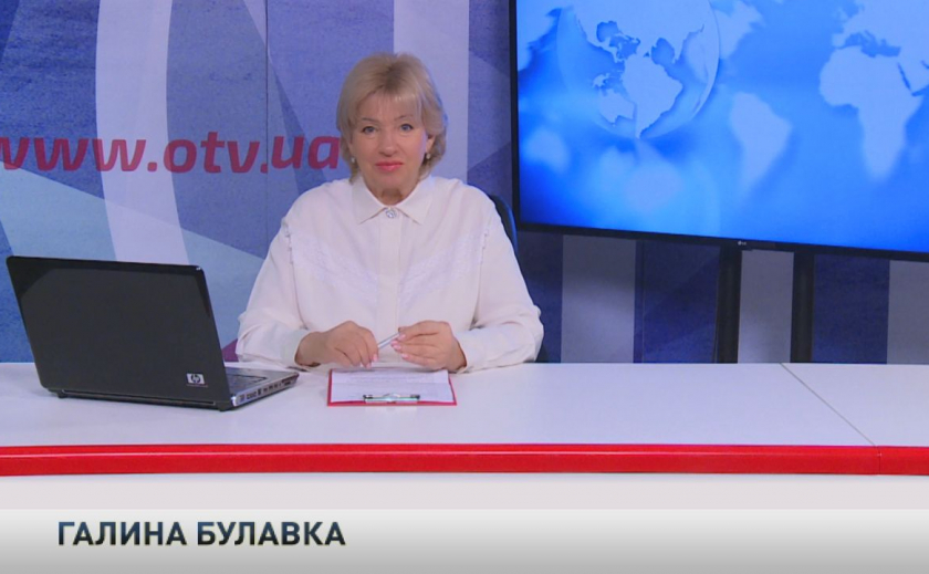 «Итоги недели» 6-10 сентября с Галиной Булавкой