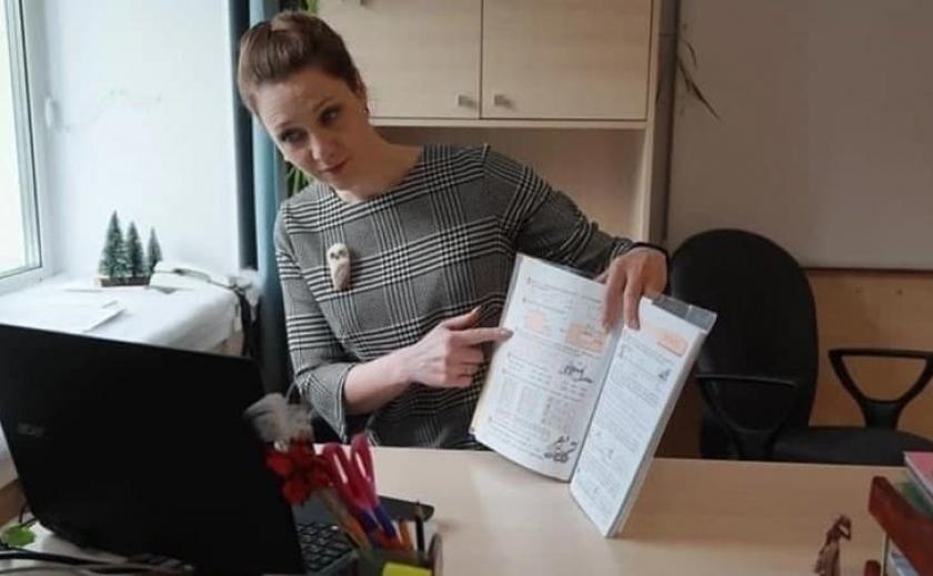 Хотели откаты. СБУ проверяет тендер на закупку ноутбуков для учителей в Днепропетровской области
