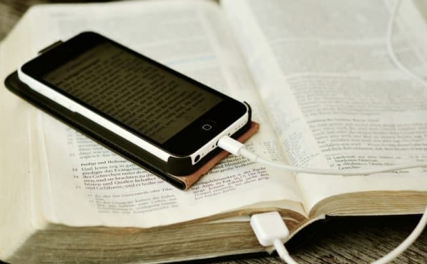 ПЦУ запустила новое приложение для верующих