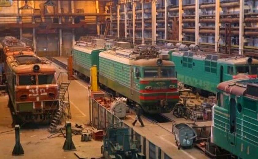 Кабмин хочет продать Днепровский электровозостроительный завод