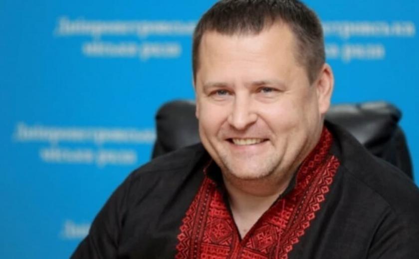 При каденции мэра Филатова Днепр возглавил ТОП нищих городов Украины