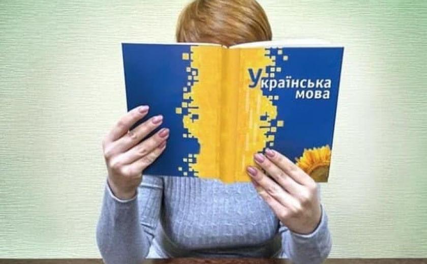 В Украине многие чиновники не знают украинского языка – статистика
