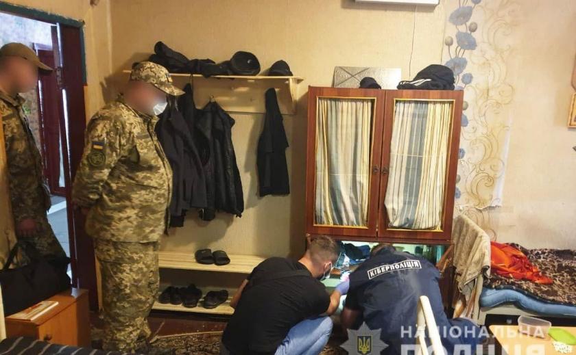 В днепровской колонии функционировал «липовый» интернет-магазин