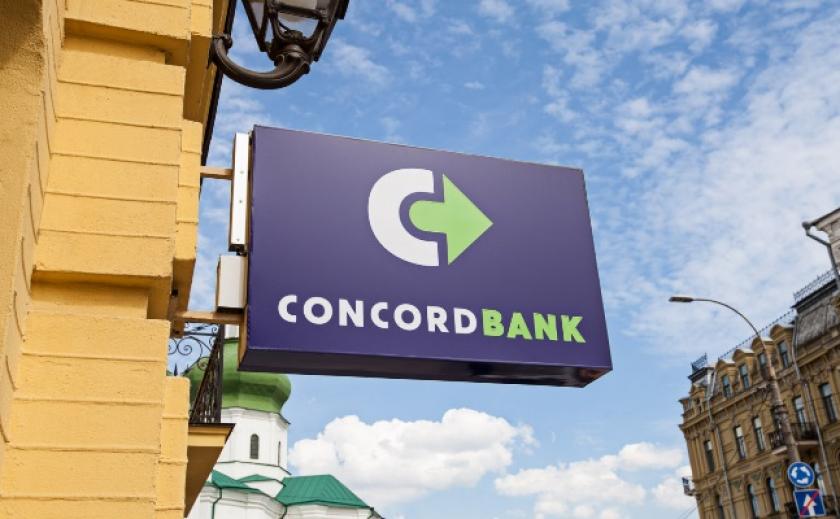 НБУ признал новую банковскую группу «Конкорд»