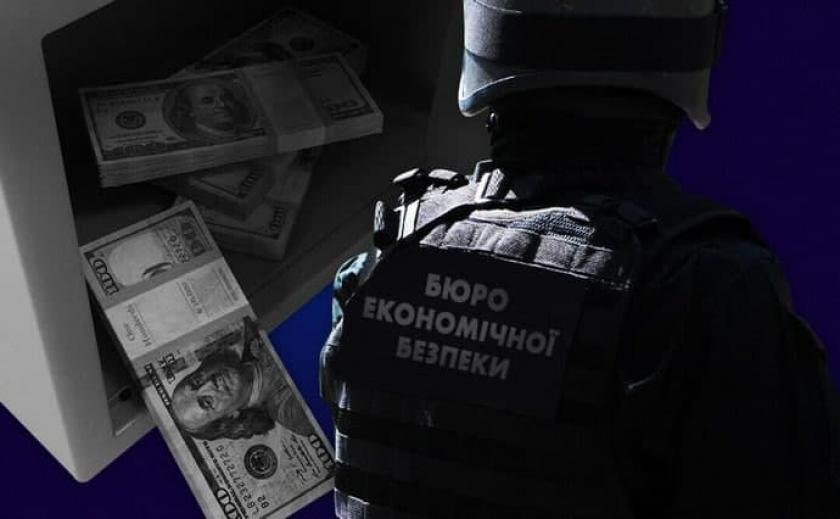 Бюро экономической безопасности пока не будет работать