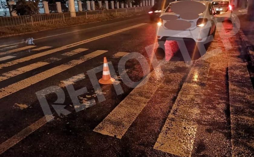 В Днепре такси сбило пешехода: потерпевшего госпитализировали