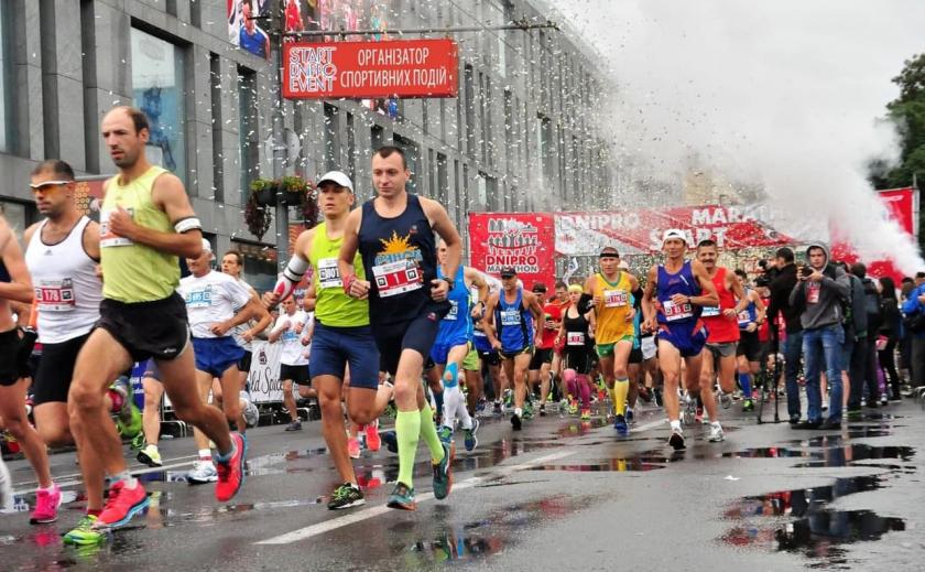 На выходных в Днепре перекроют дороги из-за марафона