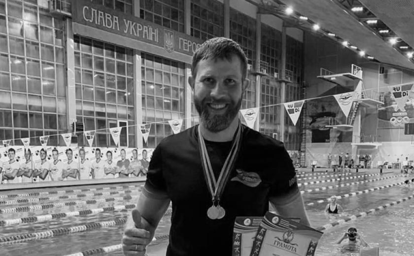 Стало известно, когда состоится прощание с тренером по плаванию Антоном Кардашем