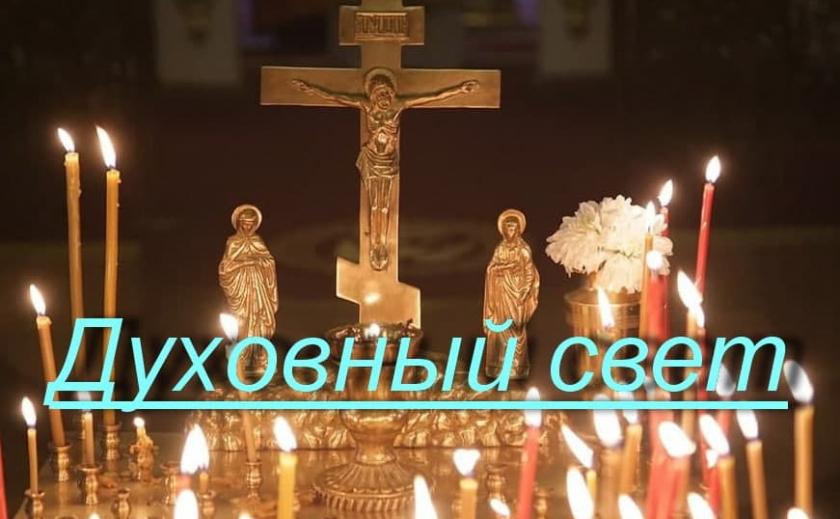 Православный мир. Воздвижение Честного и Животворящего Креста Господня