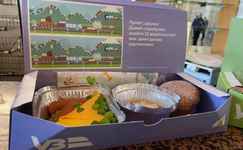 «Укрзалізниця» обновила меню ланч-боксов для поездов «Интерсити+»